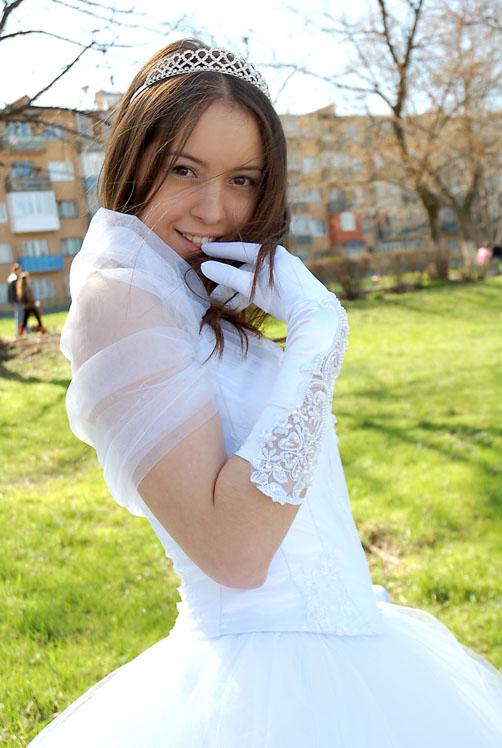 Cutie Bride