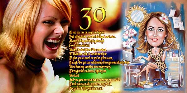 30th Birthday Sister Poster Card Poem Postcard Congratulations 30 Year Old Greeting