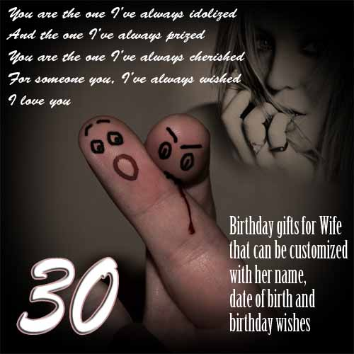 Gifts for wife, 30 birthday, Personalized 30th gift ideas, quotes