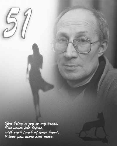 Best 51st Birthday Gift for Husband, Hubby turning 51 Collage