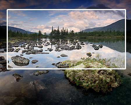 Panoramic Image Crop